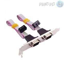 کابل سریال جهت استفاده از پین هدر های سریال مادر برد
