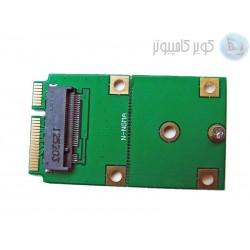 تبدیل m.2 ngff to MSATA adapter