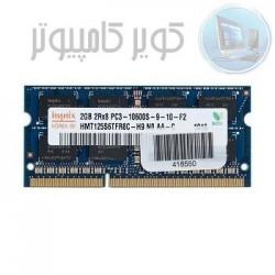 RAM رم -DDR3 PC3  1600 2G  رودستگاهی به همراه گارانتی یکساله