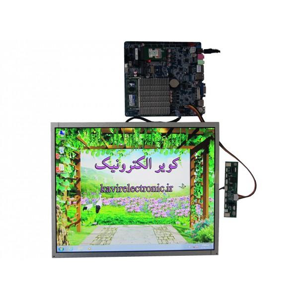 السیدی مربعی 17.0 اینچ m170etn01.1 lcd 17 inch - با رزولوشن 1024×1280کاملا نو و اورجینال- کویر کامپیوتر