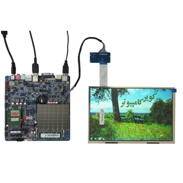 ال ای دی 10.1 اینچ- led 10.1 inch 1280*800 s8 -EE101IA-01D- کویر کامپیوتر