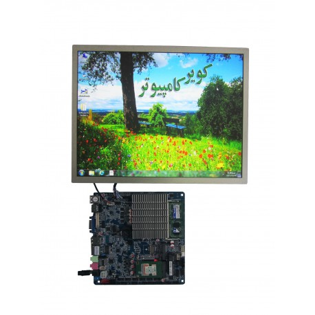 السیدی 15.0 اینچ- DV150X0M-N10 lcd 15 inch - با رزولوشن 1024x768 - کاملا نو و اورجینال - کویر کامپیوتر
