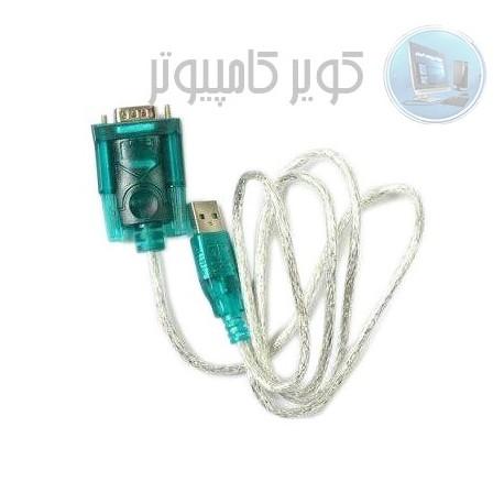 کابل USB To RS232