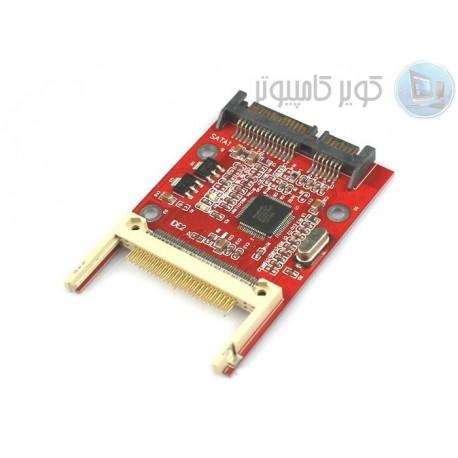 تبدیل  CF card to SATA کویرکامپیوتر