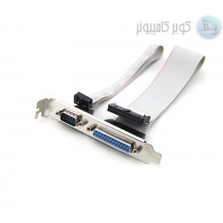 کابل parallel port(LPT) +9 pin serial expansion cable