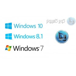 خدمات نصب ویندوز 7 و8.1 یا 10