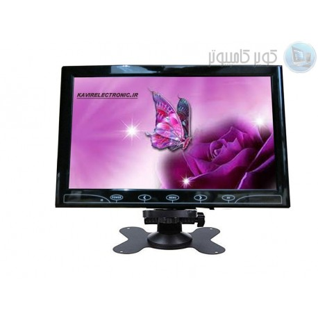 مانیتور 10.1با ورودی VGA,HDMI,AV رزولوشن 600* 1024کیفیت بالا- کویرکامپیوتر