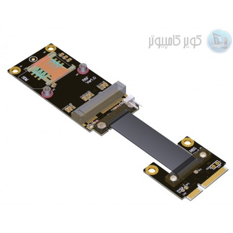 MPCIe extension adapter board کویرکامپیوتر